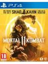 Mortal Kombat 11 PL (używana)